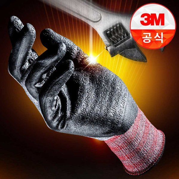 3M장갑 프로그립3000 안전작업목반코팅장갑