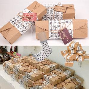 추석선물 양말선물세트