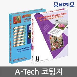 A-Tech기계코팅지100매/전품목보유A4/B4/A3/B5/A5