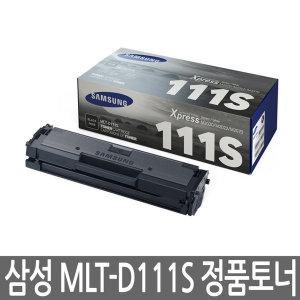 사은품증정/삼성정품 MLT-D111S SL-M2027 2020 2077F