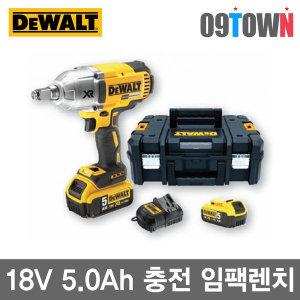 디월트 DCF899HP2 충전임팩렌치 18V 5.0Ah DCF899HN
