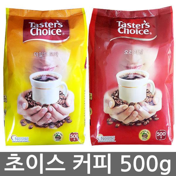 초이스 오리지날 커피 모카 커피 500g 블랙커피