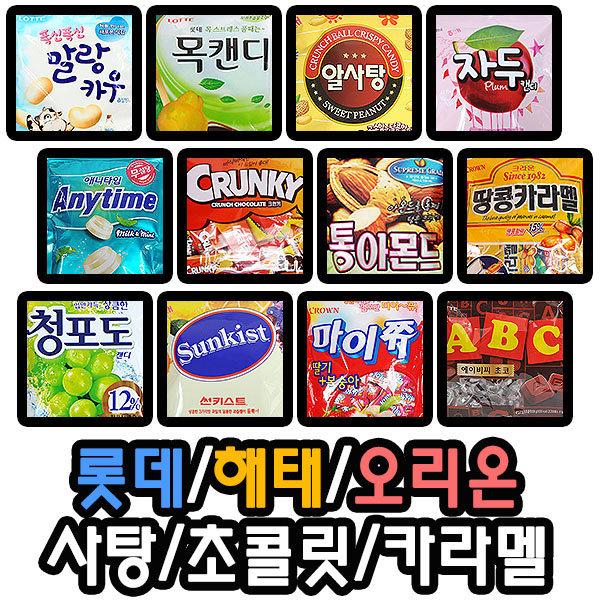 사탕 30종/마이쮸 ABC초콜릿 말랑카우 스카치 목캔디
