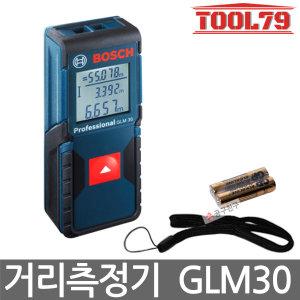 보쉬 GLM30 거리측정기 원터치버튼레이저측정기