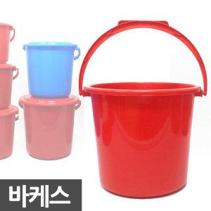 양동이/플라스틱바케스/들통/휴지통/음식물쓰레기통SA