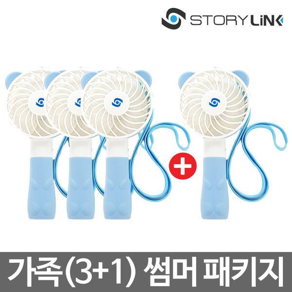 핸디형 핸디 핸드 손 소형 휴대용 USB 미니 선풍기
