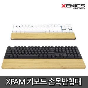 제닉스 XPAM 대나무 키보드 손목받침대W