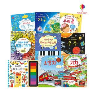 어스본코리아 유아 놀이북 외 인기도서 48종 - 상품 이미지
