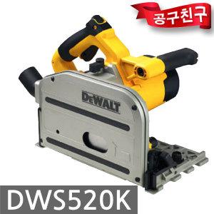 디월트 DWS520K 플렌지쏘 테이블쏘 절단 컷팅 목재