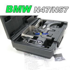 BMW N47 N57 타이밍툴 N47/N57 디젤 엔진 세팅툴