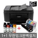 무료배송 무한잉크 복합기 프린터 팩스 잉크젯 스캔