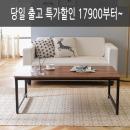 할인17900부터~좌식책상/좌식테이블/밥상/공부상