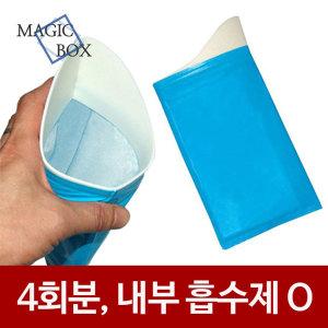휴대용 캠핑 야외 화장실 재난용품 소변통 any