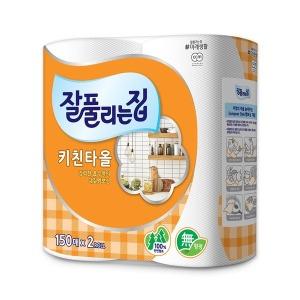 잘풀리는집 키친타올 150매 2롤/휴지/화장지/각티슈