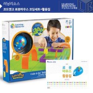 코드앤고 로봇마우스 활동세트  LER2831  활용집증정