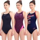 아레나 랠리 토네이도 여자 원피스 실내 여성 수영복