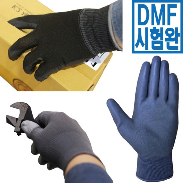 pu 피유 손가락 탑 코팅 장갑