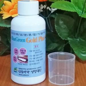블루그린골드플러스 1병 충치예방 항산화제가글액