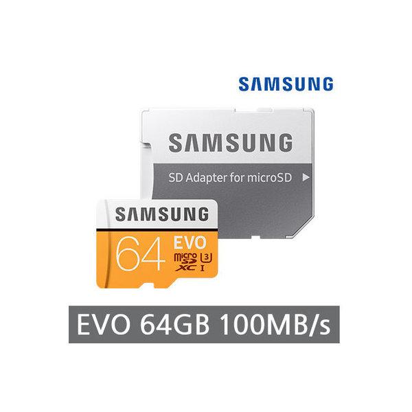 삼성신형 마이크로sd카드 64G  메모리카드 블랙박스