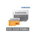 삼성신형 마이크로sd카드 32GB 메모리카드 블랙박스