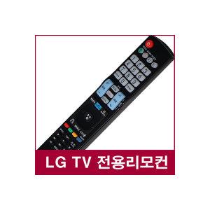 LG TV 리모컨/삼성 TV 리모컨/엘지 TV리모컨