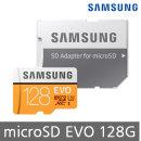 삼성신형 마이크로sd카드128GB 메모리카드 블랙박스
