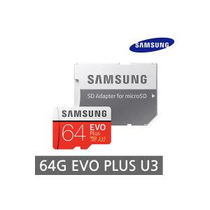 삼성신형 Micro SD카드 64G EVO PLUS U3 메모리카드