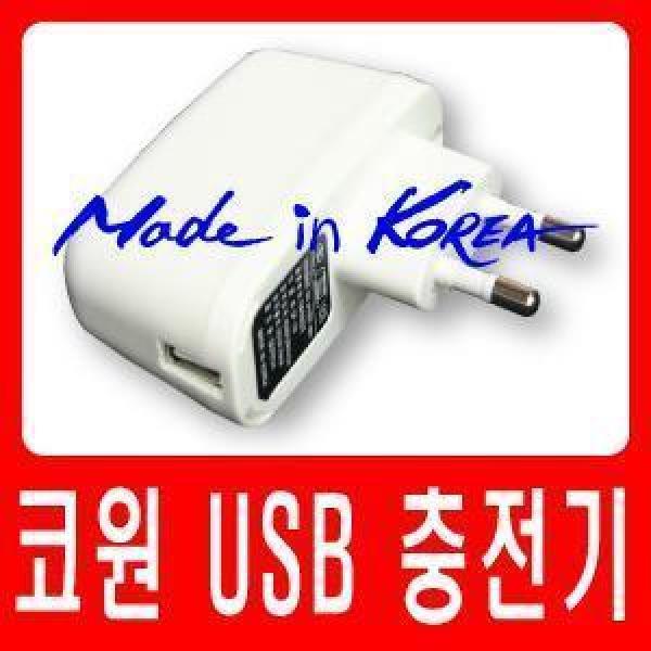 코원전용USB충전기 J3/S9/E2/U5/D2/T2/U2/U3/F1/F2/i9
