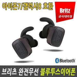 BZ-TWS6 (블랙) 완전무선/에어팟/블루투스/이어폰