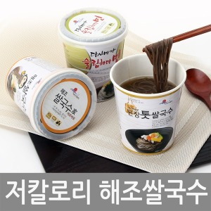 맛있는 해조쌀국수 컵라면/ 저칼로리 / 칼칼한 국물