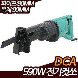 누리툴/DCA/전기컷쏘/컷소/왕복톱/스틸90M/목재90M