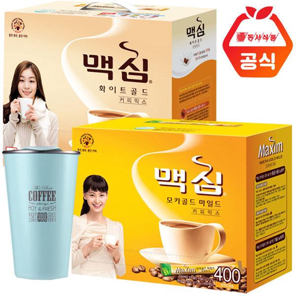 맥심모카골드 커피믹스 400T+사은품/화이트골드