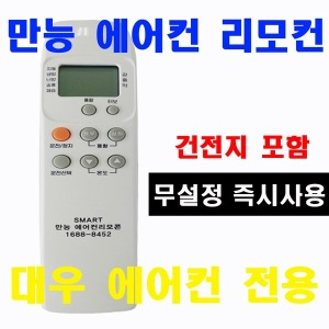 대우 에어컨 전용 DOZ-1106 1210 S06CM F DOZ-S10CM