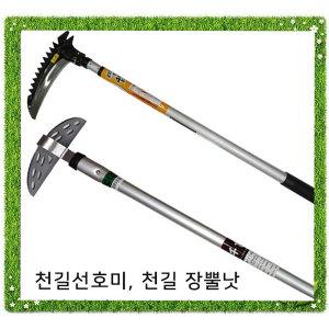 국산/낫/호미/잡초제거기/곡괭이농기구잔디스프링쿨러