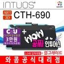 공짜찬스+CU편의점상품권/와콤인튜어스타블렛 CTH-690