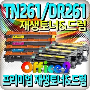 TN-261/265/DR-261 재생 HL3150DCN/3170CDN/3170CDW