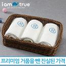 대나무 아기타올 신생아 목욕 바스 수건 유아 타월