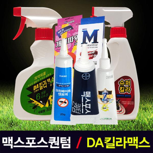 개미약 전문가용/맥스포스퀀텀/DA킬라맥스/개미파워