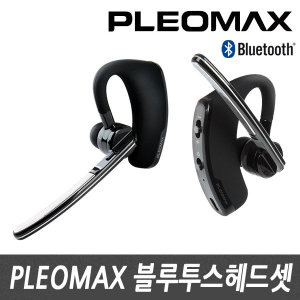 PBE-M40 블루투스/이어폰/헤드셋/이어셋 단독특가