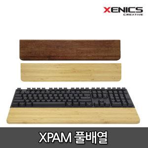 제닉스 XPAM 대나무 키보드 손목받침대 풀배열
