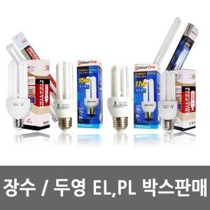 장수/두영 형광등 램프 1박스(50개)/EFTR/FPX/FDX/FPL