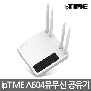 (EFM) ipTIME A604 유무선공유기 /유무선 공유기