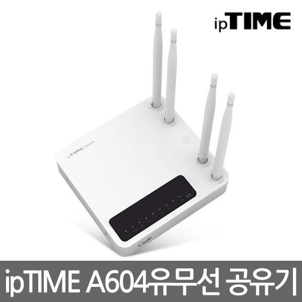 재고有 EFM ipTIME A604 유무선 와이파이 공유기