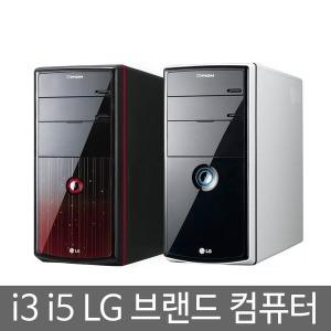 i3 i5 LG 삼성 중고PC 데스크탑 컴퓨터 본체 쿼드코어