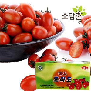 대추방울토마토 5kg (3번)중과