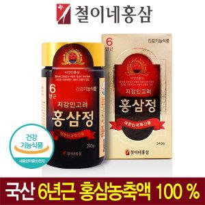 철이네홍삼/ 지강인 고려홍삼정(240g).6년근 홍삼