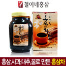 철이네홍삼/ 지강인 홍삼차(2400g)...홍삼농축액함유