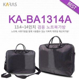 GC 카라스 비지니즈 가방 다크 그레이 KA-BA1314A