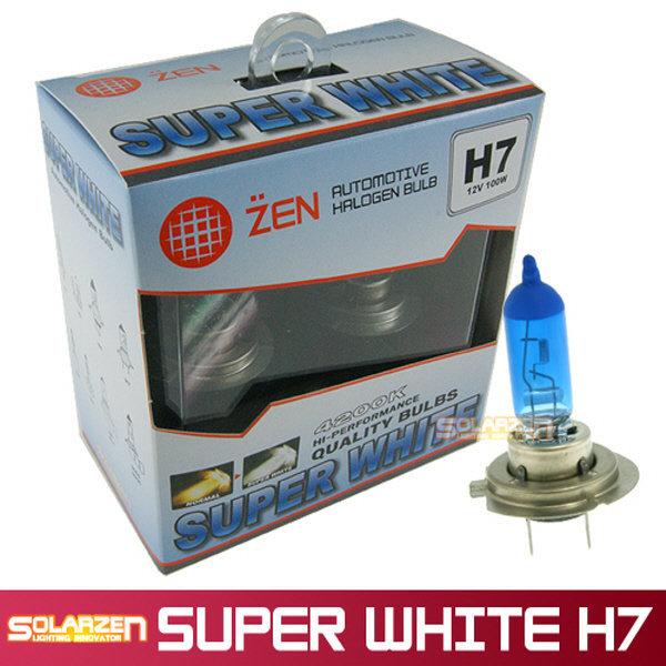쏠라젠 슈퍼화이트 할로겐램프 H7 /전조등/전구/벌브