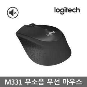 로지텍코리아 M331 무소음 무선마우스 블랙